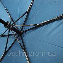 Зонт складной Doppler ZERO 74456306 полный автомат Голубой, фото 3