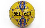 Мяч для футзала №4 SELECT  Brillant Super, фото 2