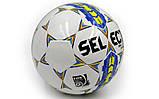 Мяч для футзала №4 SELECT  Brillant Super, фото 3