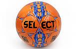 Мяч для футзала №4 SELECT  Brillant Super, фото 4