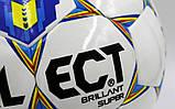 Мяч для футзала №4 SELECT  Brillant Super, фото 5
