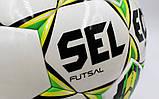 Мяч для футзала SELECT SAMBA №4  PU, фото 3