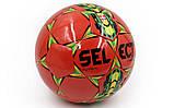Мяч для футзала SELECT SAMBA №4  PU, фото 4