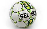 Мяч для футзала SELECT SAMBA №4  PU, фото 5