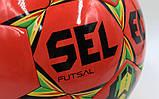 Мяч для футзала SELECT SAMBA №4  PU, фото 6