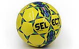 Мяч для футзала SELECT MIMAS №4  PU, фото 2
