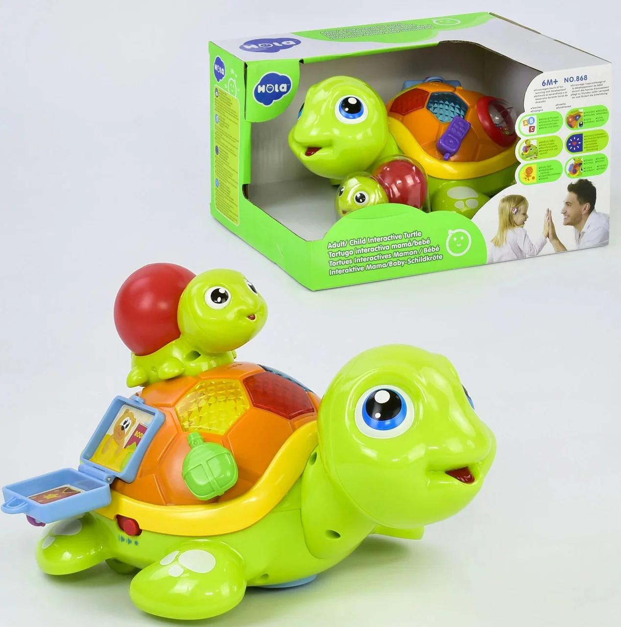 Интерактивная игрушка Hola Toys Черепашки