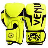 Перчатки боксерские VENUM (8 унций), фото 3