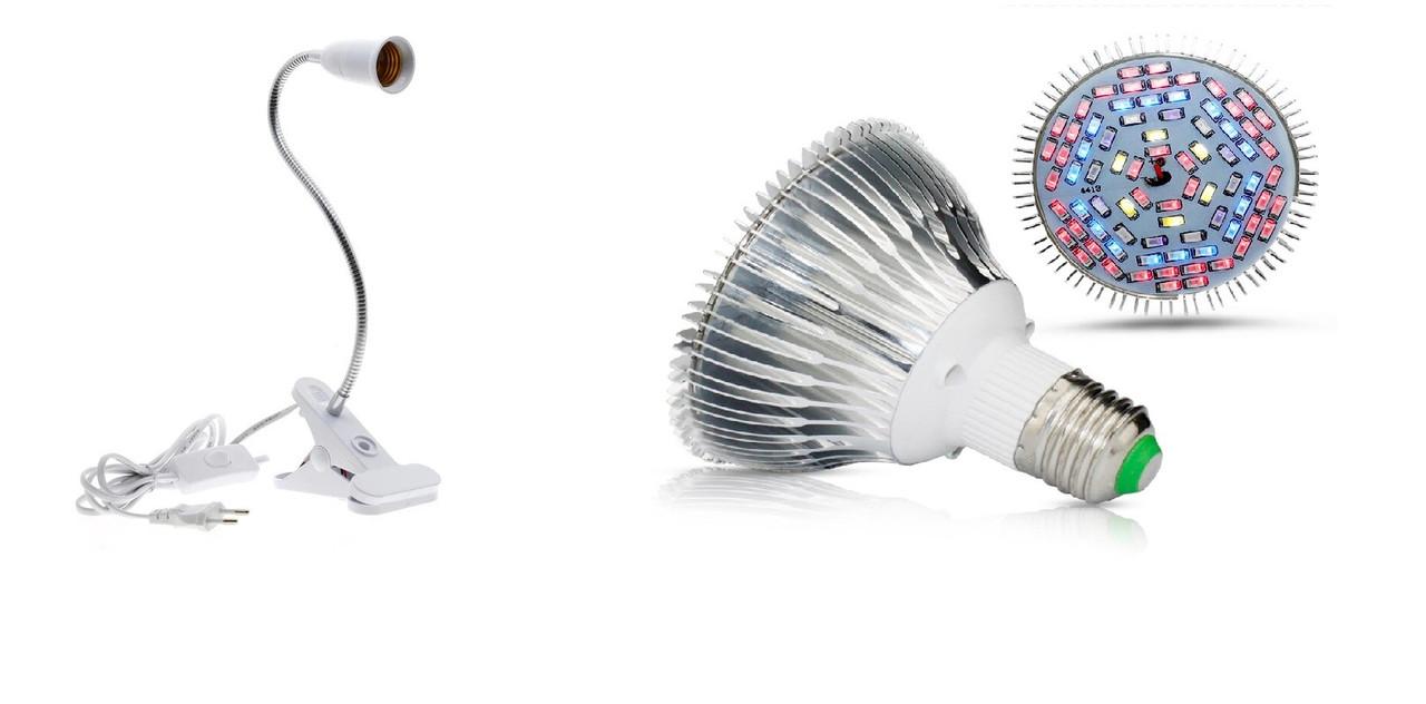 Светодиодная Фитолампа для растений GreenHouse GR-78 Pro и светильник прищепка