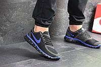Мужские кроссовки Найк Free Run 5.0 чорні із синім, в стиле
