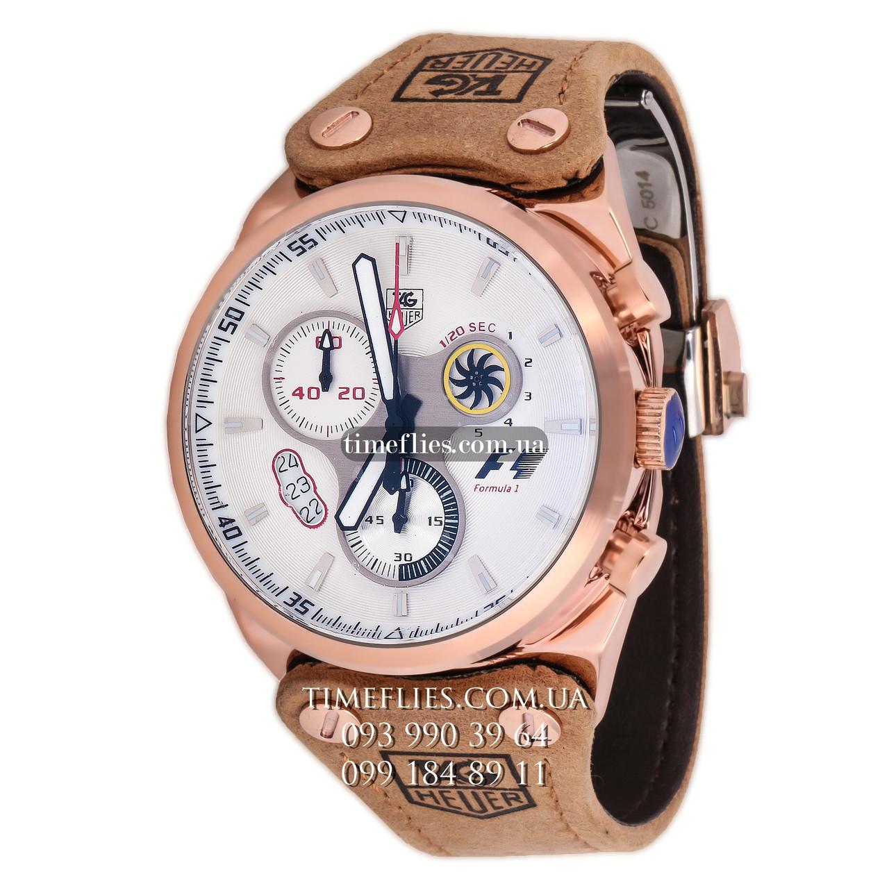 Часы хоер продать таг чита круглосуточно ломбард