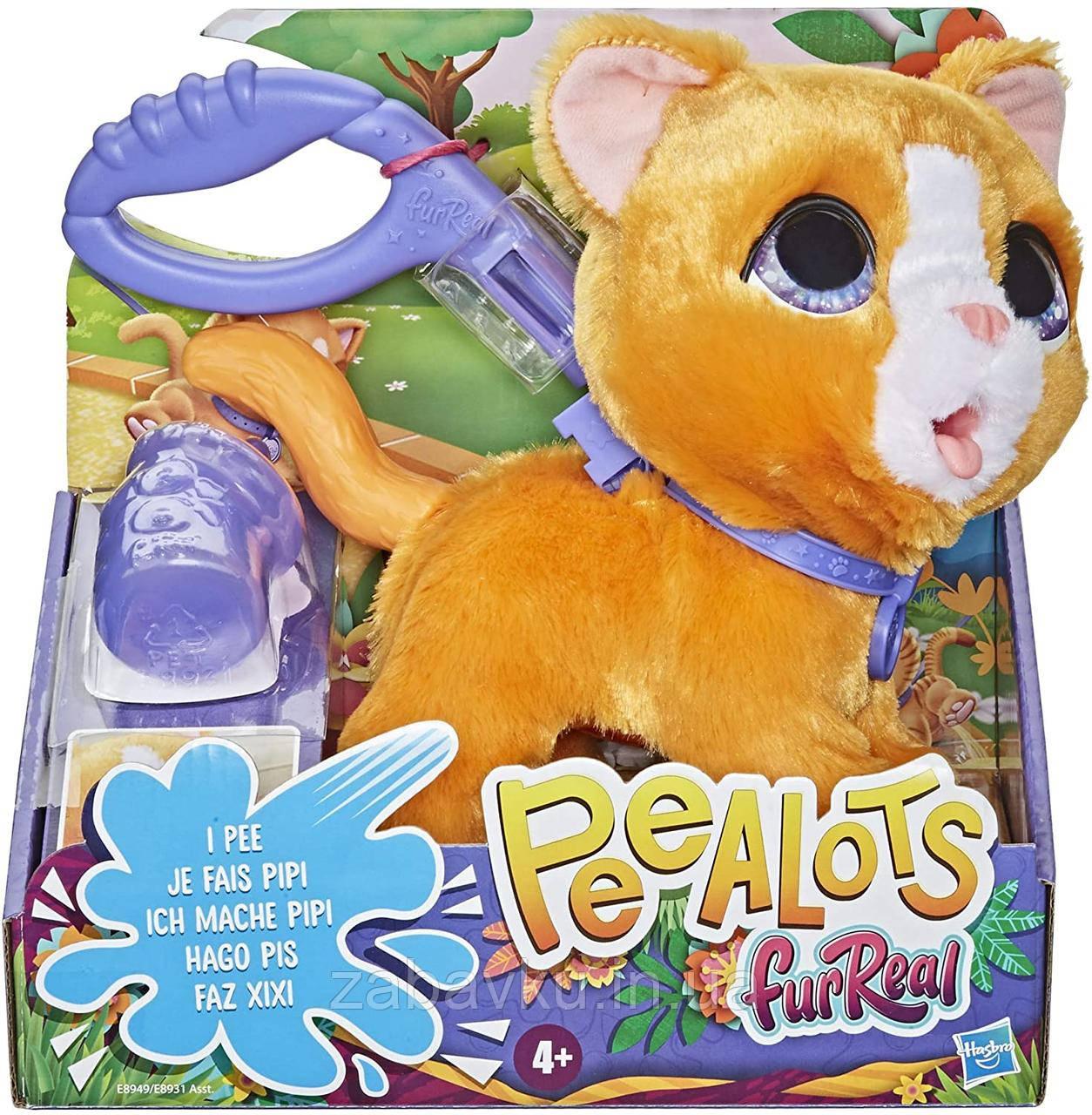 FurReal friends FRR PEEALOTS Big Wags CAT Hasbro интерактивная кошка фурриал на поводке