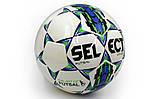 Мяч футзальный SELECT ATTACK, фото 2
