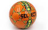 Мяч футзальный SELECT ATTACK, фото 5