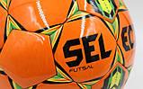 Мяч футзальный SELECT ATTACK, фото 6