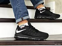 Кросівки найк в стилі 8806 Nike Air Max 2015 чорно білі, фото 3