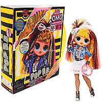 Кукла ЛОЛ ОМГ Remix O.M.G. L.O.L. Surprise Диско-леди (567257)