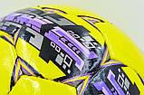 Мяч футзальный №4 SELECT SUPER, фото 4