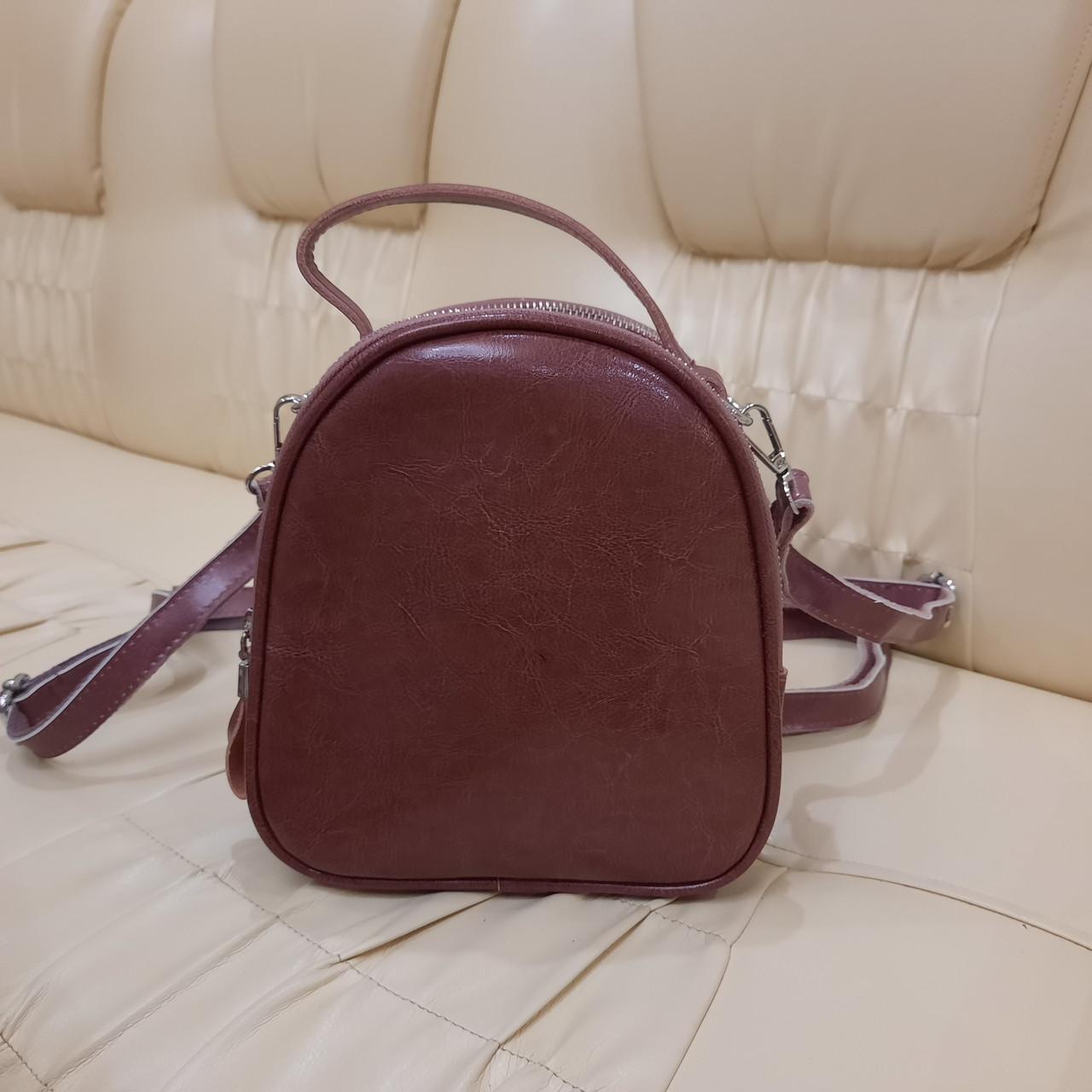 Женский мини рюкзак сумка из натуральной кожи Cameo
