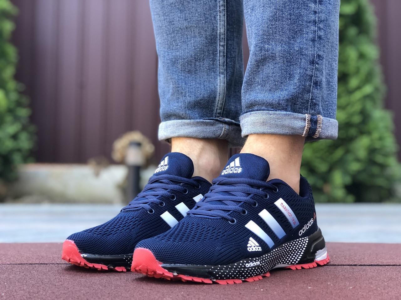 Кроссовки мужские в стиле 9648 Adidas Marathon TR 26 темно сині