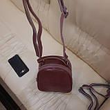 Женский мини рюкзак сумка из натуральной кожи Cameo, фото 5