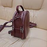 Женский мини рюкзак сумка из натуральной кожи Cameo, фото 6