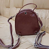 Женский мини рюкзак сумка из натуральной кожи Cameo, фото 8