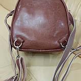 Женский мини рюкзак сумка из натуральной кожи Cameo, фото 10
