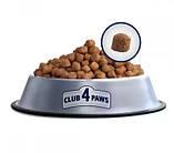 Клуб 4 лапи сухий корм для активних собак всіх порід 14 кг (Club 4 Paws Premium Active), фото 2