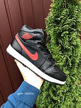 Кроссовки мужские в стиле 10066 Nike Air Jordan 1 Retro чорні з червоним  ( зима )