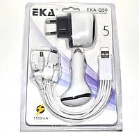 Зарядка для телефонов универсальная 10 in1 EKA Q30