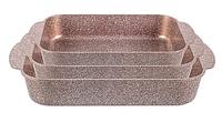 Набор противней LEXICAL LG-740301-5 антипригарное гранитное покрытие, три противня 25x20/30x22/35x24см,золото