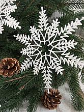 Прикраса на ялинку «Сніжинка» з гліттерним покриттям, діаметр  21 см, 15 грн