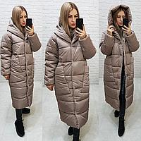 Длинная теплая зимняя куртка пальто пуховик оверсайз кокон одеяло плащевка + силикон, фото 1
