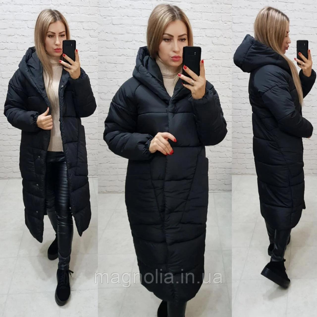 Длинная теплая зимняя куртка пальто пуховик оверсайз кокон одеяло плащевка + силикон