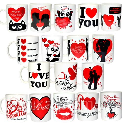 """Чашка керамічна S&T """"Валентин"""" 300мл 50185"""