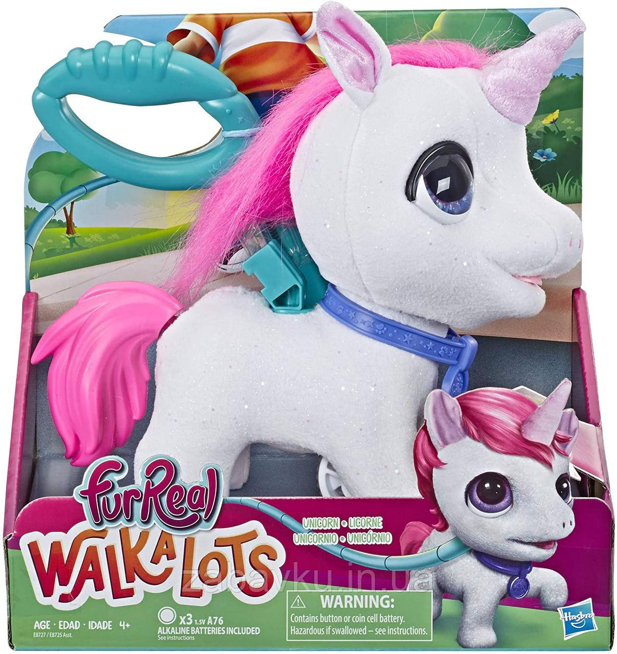 FurReal Walkalots Big Wags Unicorn  Hasbro интерактивный единорог фурриал на поводке