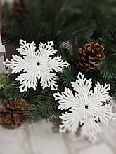 Прикраса на ялинку «Сніжинка» з гліттерним покриттям, діаметр  12 см, 10 грн