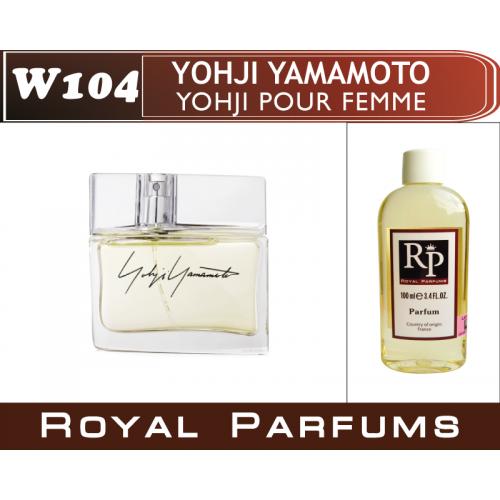 Духи на разлив Royal Parfums W-104 «Yoshji Yamamoto» от Yoshji Yamamoto