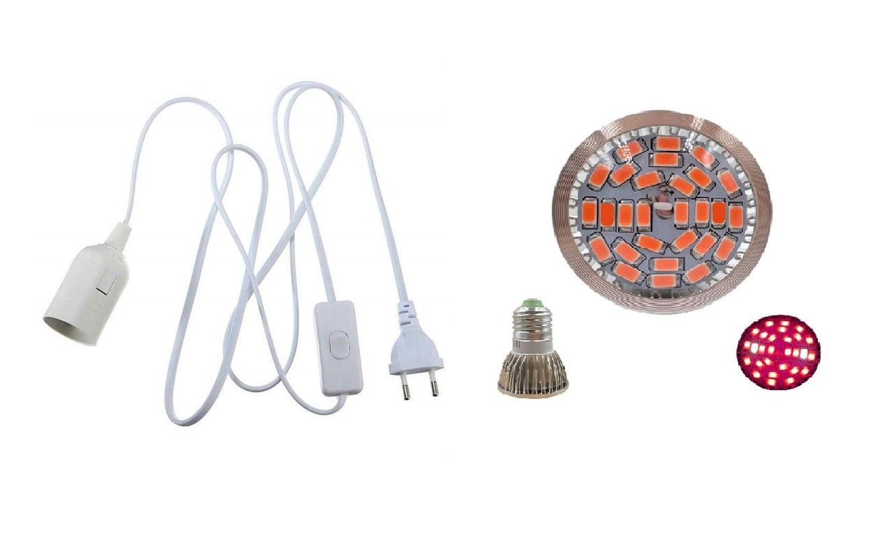 Светодиодная Фитолампа для растений GreenHouse GR-28 Full spectrum с проводом цоколь