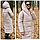 Зимовий пуховик куртка курточка з капішоном пальто оверсайз ковдра одеяло (плащівка + силікон), фото 7