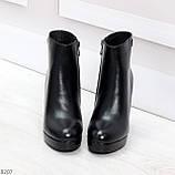 Роскошные черные женские ботинки ботильоны на устойчивом каблуке, фото 5
