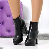 Роскошные черные женские ботинки ботильоны на устойчивом каблуке, фото 6