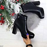 Роскошные черные женские ботинки ботильоны на устойчивом каблуке, фото 9