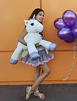 Единорог плюшевая большая игрушка 80 см