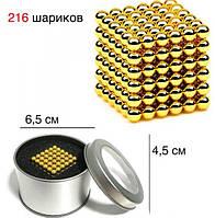 Неокуб антистресс Neocube 216 магнитных шариков 4мм в боксе, головоломка Нео куб, Магнитный конструктор Золото