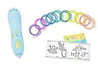 Аккумуляторная 3D ручка 9901 с трафаретами для детского творчества в воздухе 8 цветов пластика 3Д Pen Голубой