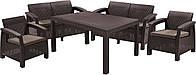 Комплект мебели Keter Curver CORFU FIESTA 09123 (2 кресла, 2 дивана, стол)