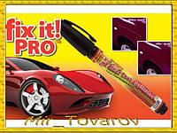 Fix it pro! Карандаш для удаления царапин на авто