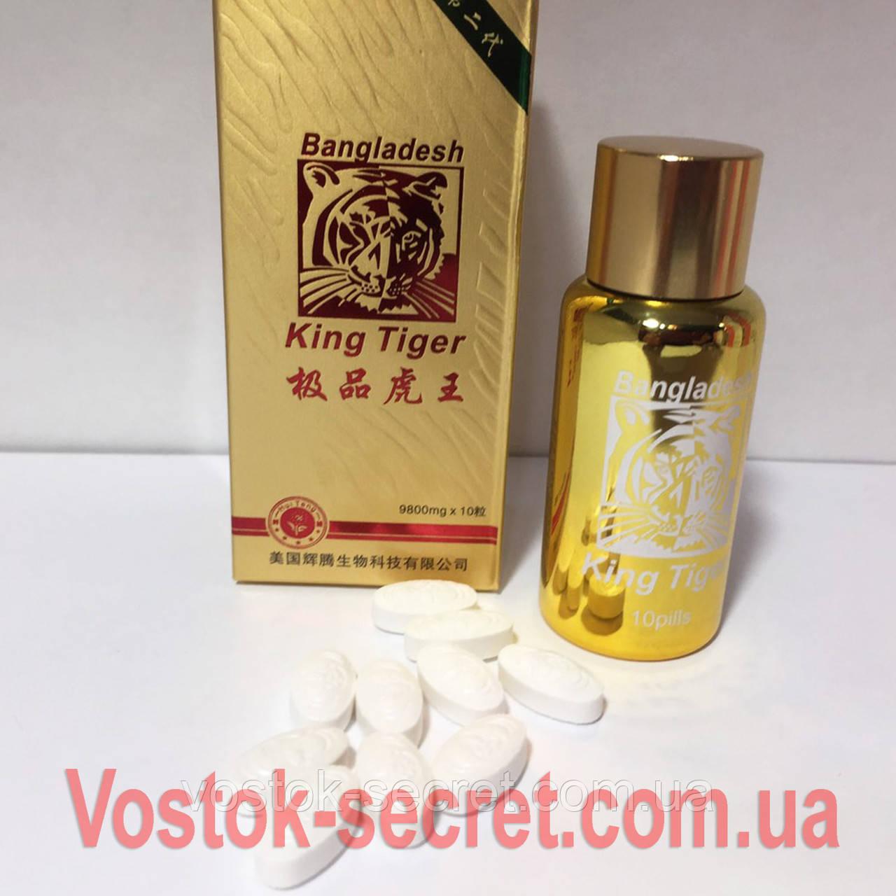 Король Тигр (Tiger King) - препарат для потенции, сексуальности и либидо. 10табл*9800